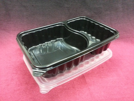 SKP 1623 2 Compartment Lid and Base Set