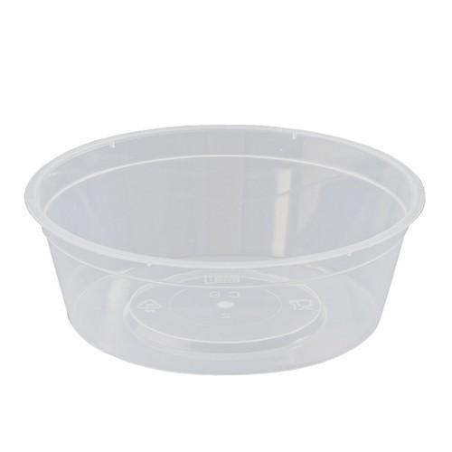 """220ml Plastic Round Container """"Premium"""" MPR"""