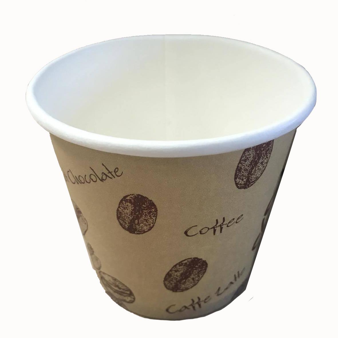 Coffee Cup Brown 4oz Espresso