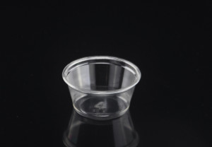 Portion Control Plastic Container - Round 60ml/2oz