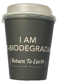 12OZ OXO Biodegradable Coffee Cup